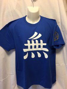 仙石秀久のTシャツ「無」~仙石権兵衛の旗印をプリント