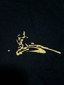 伊達政宗Tシャツ