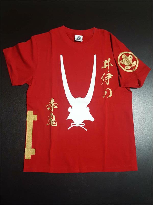 井伊直政Tシャツ